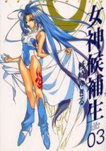Candidate for Goddess 3 Manga