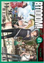 Btooom! 21 Manga