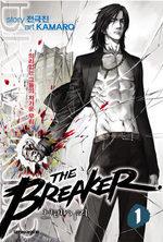 The Breaker 1 Manhwa