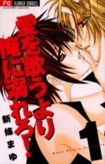 Blaue Rosen 1 Manga
