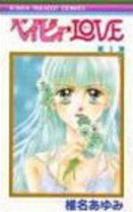 Baby Love 1 Manga