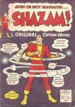 Shazam! 5