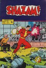 Shazam! 12
