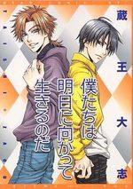 Vivre pour Demain 1 Manga