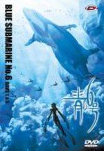 Blue Submarine No. 6 1