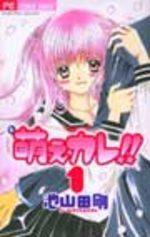 Moe Kare !! 1 Manga