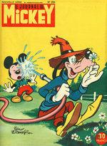 Le journal de Mickey 259 Magazine