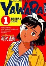 Yawara ! 1 Manga