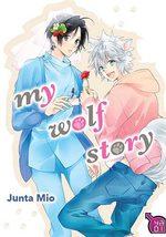 My wolf story Manga