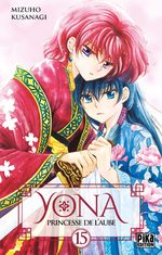 Yona, Princesse de l'aube 15