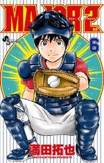 MAJOR 2nd 6 Manga