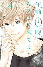 Kiss me at midnight 4 Manga