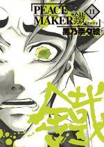 Peace Maker Kurogane # 11