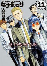 Hinamatsuri 11 Manga