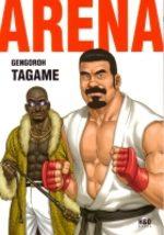 Arena 1 Manga