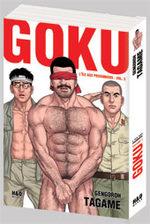 Goku : L'île aux prisonniers 3 Manga