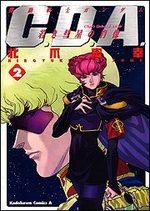 Kidou Senshi Gundam C.D.A. Wakaki Suisei no Shouzou 2 Manga