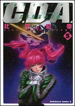 Kidou Senshi Gundam C.D.A. Wakaki Suisei no Shouzou 5 Manga