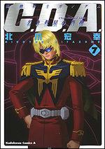 Kidou Senshi Gundam C.D.A. Wakaki Suisei no Shouzou 7 Manga