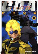 Kidou Senshi Gundam C.D.A. Wakaki Suisei no Shouzou 8 Manga