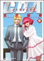 Kidou Senshi Gundam C.D.A. Wakaki Suisei no Shouzou 9 Manga