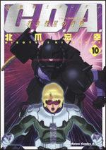 Kidou Senshi Gundam C.D.A. Wakaki Suisei no Shouzou 10 Manga