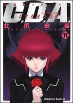 Kidou Senshi Gundam C.D.A. Wakaki Suisei no Shouzou 11 Manga