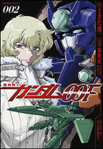 Kidou Senshi Gundam 00F 2 Manga