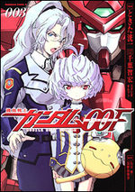 Kidou Senshi Gundam 00F 3 Manga