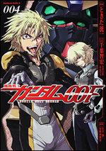 Kidou Senshi Gundam 00F 4 Manga