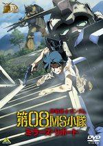 Mobile Suit Gundam - The 08th MS Team, Miller's Report 1 Film