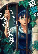 Le Couvent des damnées 2 Manga