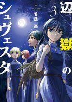 Le Couvent des damnées 3 Manga