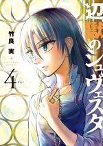 Le Couvent des damnées 4 Manga