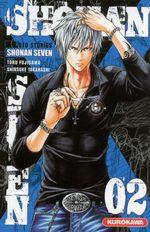 Shonan seven # 2