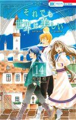 The World is still beautiful 14 Manga