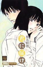 Sawako 27 Manga