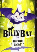 Billy Bat 20 Manga