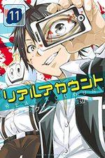 Real Account 11 Manga