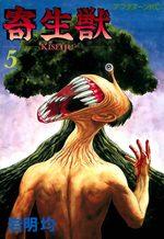 Parasite 5 Manga