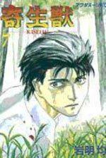 Parasite 7 Manga