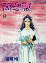 Parasite 8 Manga