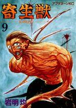 Parasite 9 Manga