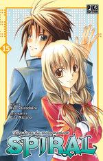 Spiral 15 Manga