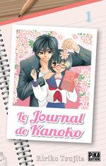 Le journal de Kanoko T.1 Manga