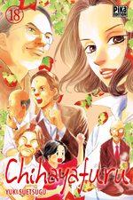 Chihayafuru 18 Manga