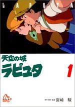Le Château dans le Ciel 1 Anime comics