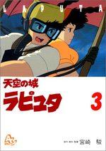 Le Château dans le Ciel 3 Anime comics