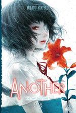 Another - Où est le mort ? 1 Light novel