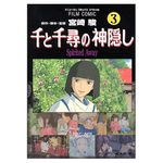 Le Voyage de Chihiro 3 Anime comics